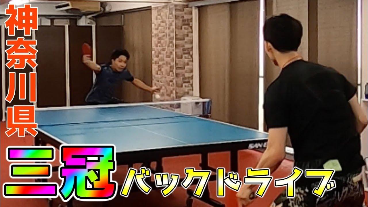湘南工科大学附属高校!神奈川県チャンピオンの永安選手と対決!【卓球】