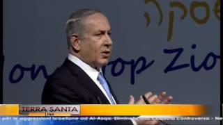 Terra Santa Link - Israele e Palestina: strumentalizzare la storia