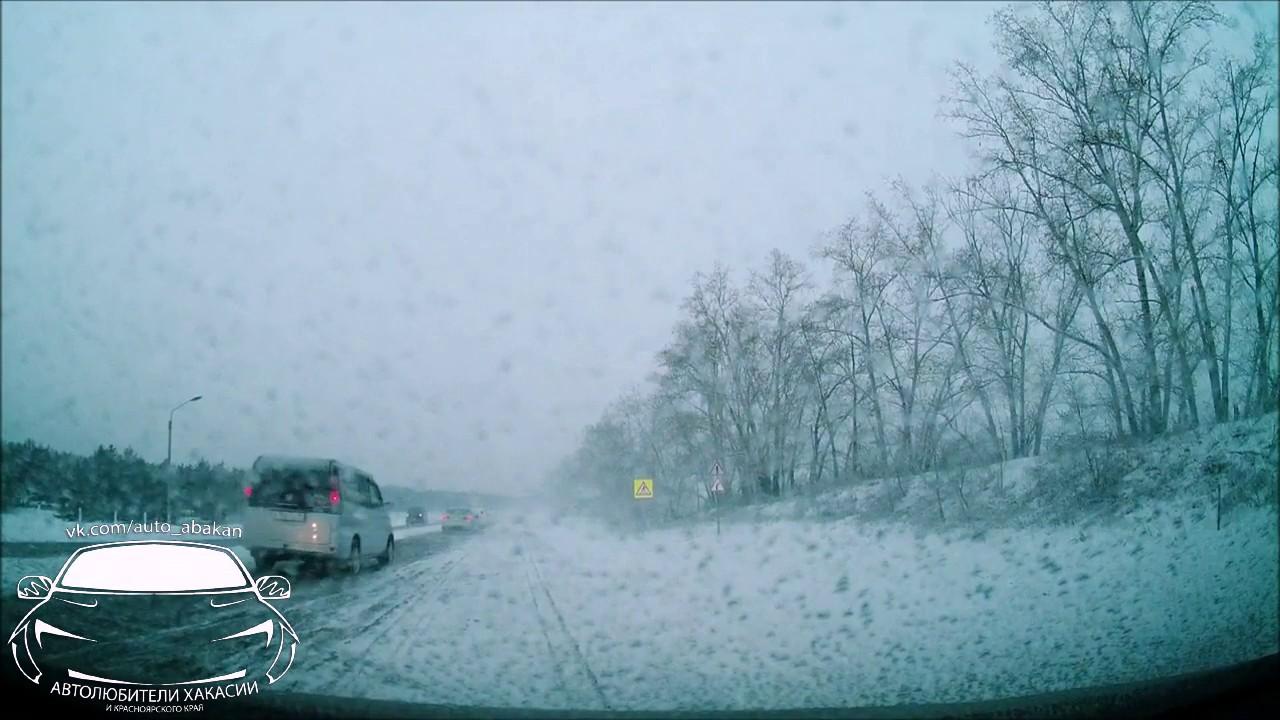 ДТП трасса Абакан - Минусинск