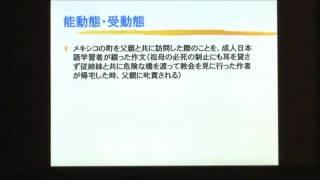 認知言語学:言語相対性仮説 4 (南雅彦)