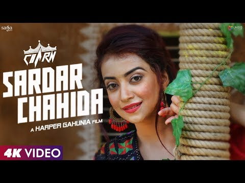 Sardar Chahida | CHARAN | MR. WOW | Harper Gahunia | New Punjabi Song 2017 | Saga Music thumbnail