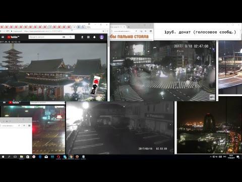 """Тайфун """"Талим"""" в Японии ночь Typhoon Talim moves to Japan"""