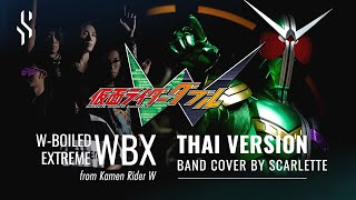 Masked Rider W OP - WBX - ภาษาไทย【Band Cover】by【Scarlette】