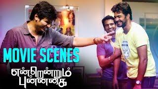Endrendrum Punnagai - Movie Scenes | Jeeva | thrisha | Santhanam | nasar | Vinay Rai