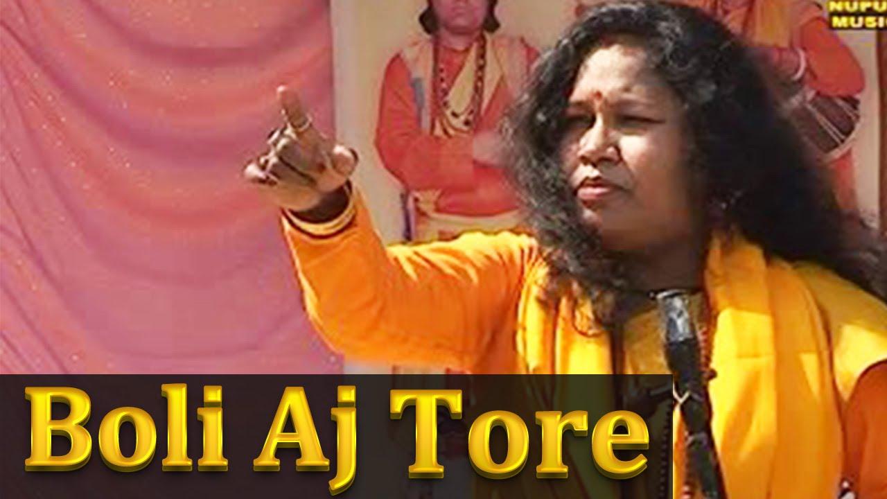 Boli Aj Tore | 2019 New Bengali Devotional Song | Durga Bhakti Geet | Kanchani Das | Nupur Music