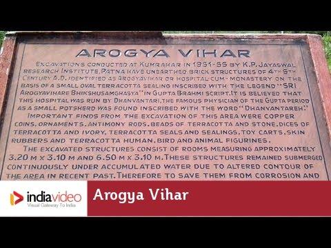 Arogya Vihar - Ancient Remains of Pataliputra