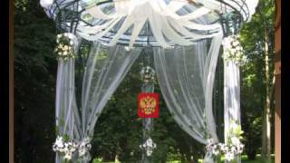 Свадьба на побережье Балтийского моря.