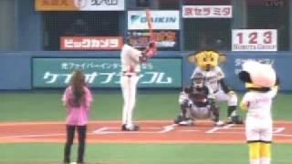 2009 阪神虎 京セラドーム 倉木麻衣 始球式 thumbnail