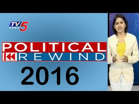 Most Memorable, Sad and Controversial Moments Of 2016 | Political Rewind | Rewind 2016 #6 | TV5 News