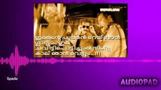 Spadikam DJ Remix Mohanlal dailoge movie