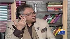 Meray Mutabiq - 29th October 2017 - Geo News