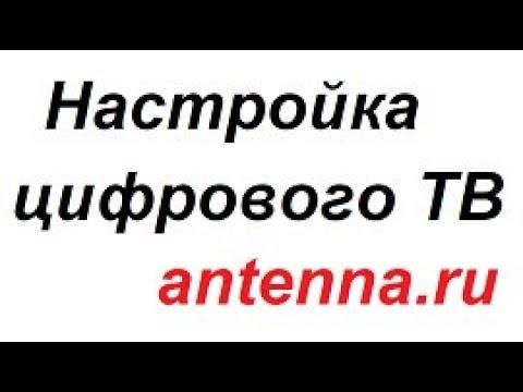 Антенна hqclear tnb