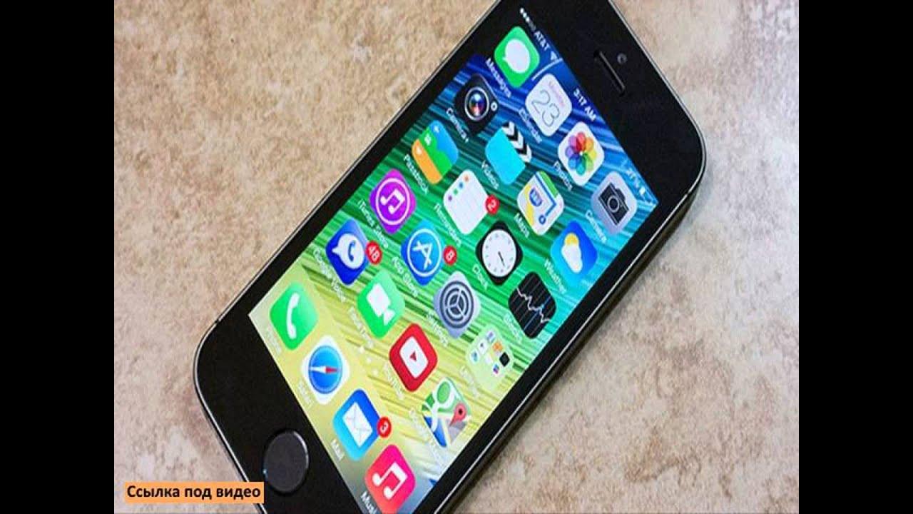 В каталоге «смартфоны» вы можете ознакомиться с ценами, отзывами покупателей, описанием, фотографиями и подробными техническими характеристиками товаров. В интернет-магазине эльдорадо можно купить смартфон с гарантией и доставкой.