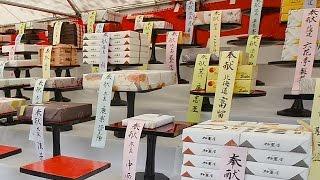 近鉄奈良駅にほど近い奈良市漢国町の漢国神社は、6世紀末の創建と伝わ...