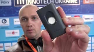 Сканер молекулярный SCiO на выставке InnoTech Ukraine 2017, сенсор спектроанализатор в Киеве