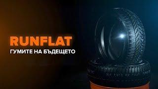 Как се сменя Маслен филтър на OPEL Zafira A (T98) 2.2 DTI 16V (F75) - съвети за смяна