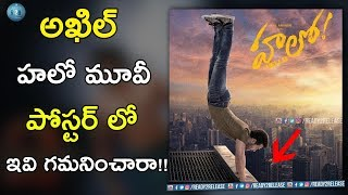 అఖిల్ హలో పోస్టర్ లో ఇవి గమనించారా! | #Hello Telugu Movie | Akhil Akkineni | #Akhil2 | Ready2release