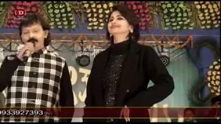 Rachana Banerjee Sing Her Oriya own voice Radha Nachego..