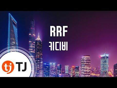 [TJ노래방] RRF(Ronda Rousey Flow) - 키디비 (KittiB) / TJ Karaoke