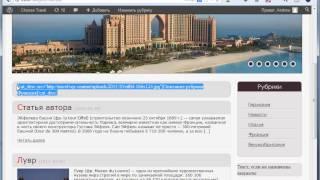 видео Сортировка постов по произвольному полю в админке WP