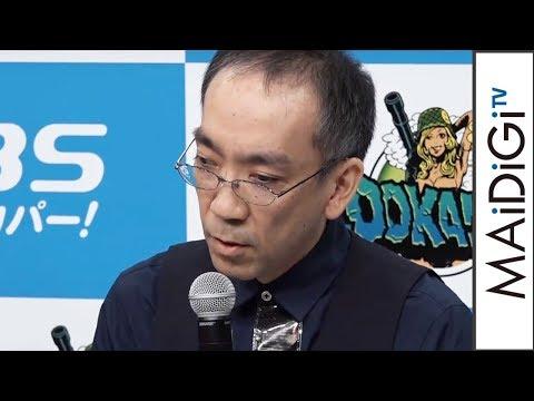新垣隆、会見でまさかの嘘?川谷絵音プロデュースバンドでキーボード 「BAZOOKA!!!」会見2