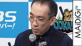 新垣隆、会見でまさかの嘘?川谷絵音プロデュースバンドでキーボード 「BAZOOKA!!!」会見2 中嶋イッキュウ 検索動画 27