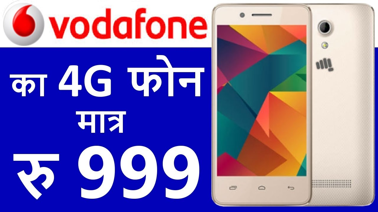 67266477f Vodafone 4G Phone Launched   Rs 999