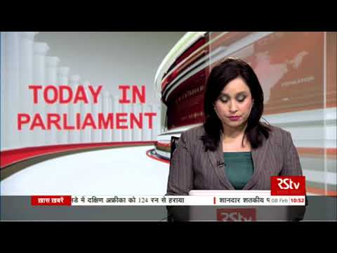 Today in Parliament News Bulletin | Feb 08, 2018 (10:45 am)