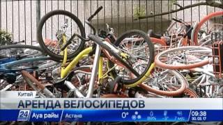 видео Аренда велосипедов
