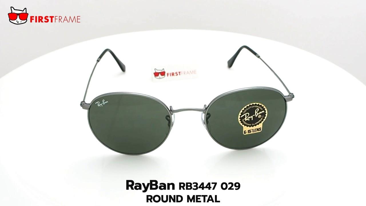 7e485fbeb68 RayBan RB3447 029 ROUND METAL - YouTube