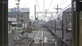 【HD前面展望】阪急千里線&大阪市交堺筋線 北千里~天下茶屋