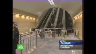 Эскалатор сложился под пассажирами