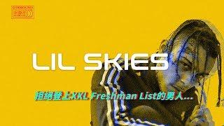 拒絕登上XXL Freshman List的男人⋯|Lil Skies