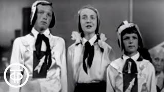 Голубой огонек. Звездная эстафета. В гостях - советские космонавты (1963)