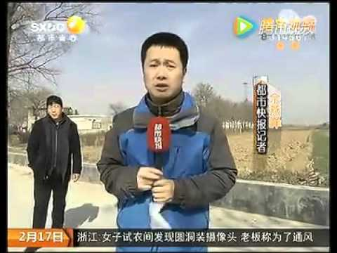 """Residents in central China's Shaanxi found """"gasoline water"""" in their wells that can be ignited"""