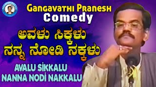 Pranesh Comedy - Avalu Sikkalu Nanna Nodi Nakkalu 2005 Part 4   Stage Show OFFICIAL Pranesh Beechi