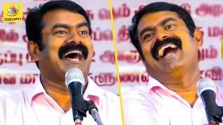 செமயாய் கலாய்த்த சீமான் : Seeman Funny Speech with Students | Kalaignar