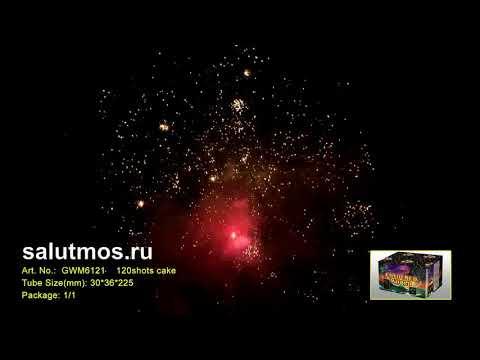 Фейерверк Maxsem Fireworks GWM6121 COLOURED WORLD