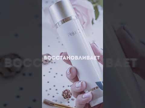 Aquaprime - революционный крем, который обеспечивает доставку в кожу через водные каналы (Канада)