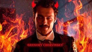 Григорий Червинский (+ Катерина) || КРЕПОСТНАЯ || You should see me in a crown