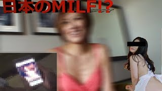 I GOT HIT ON BY A JAPANESE MILF!?!?