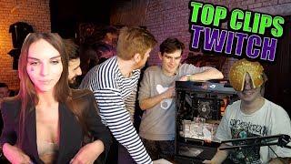 Топ Клипы Twitch - Новый Комп Братишкина | Нерест Фортнайтеров