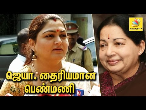 Kushboo Speech at Apollo : Jayalalitha is a strong woman | Tamil Nadu CM Latest Health