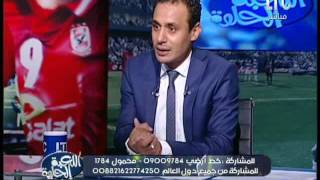 ربيع ياسين: الدوري المصري أهلي وزمالك فقط .. فيديو