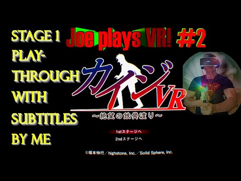 kaiji-vr-stage-1-–-playthrough-with-subtitles-translated-from-japanese-by-me