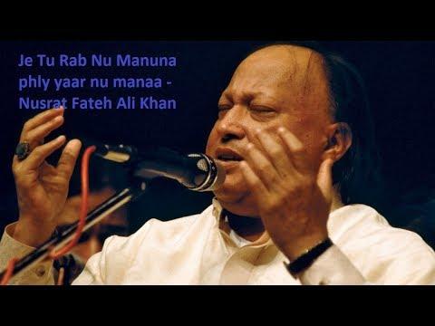 je-tu-rab-nu-manauna-nusrat-fateh-ali-khan-live