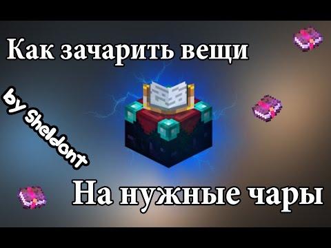 - MineCraft Форум