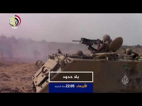 برومو بلا حدود- محمد محسوب  - نشر قبل 1 ساعة