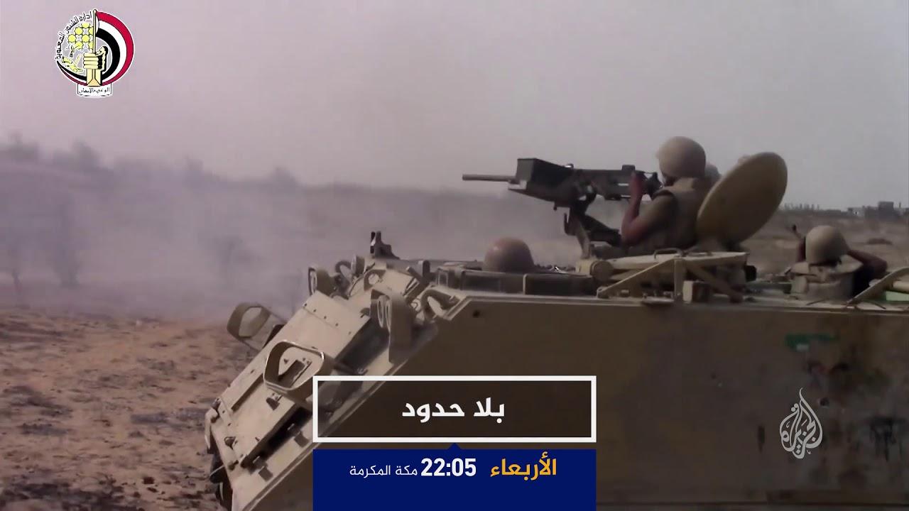 الجزيرة:برومو بلا حدود- محمد محسوب