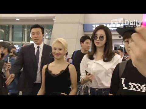 [720p HD] 160828 SNSD @ Incheon Airport to SM 20th Anniversary Workshop in Hawaii by TV Daily
